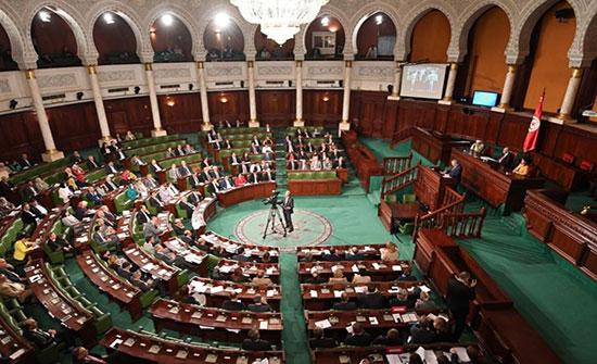 """برلمان تونس يفشل مجددا بانتخاب أعضاء في """"الدستورية"""""""