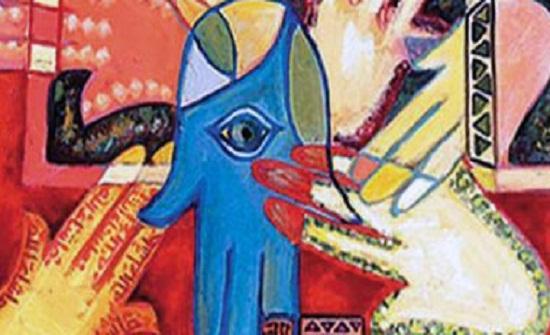 ثقافة المفرق تنفذ ملتقى الفن التشكيلي تلاقي الفن