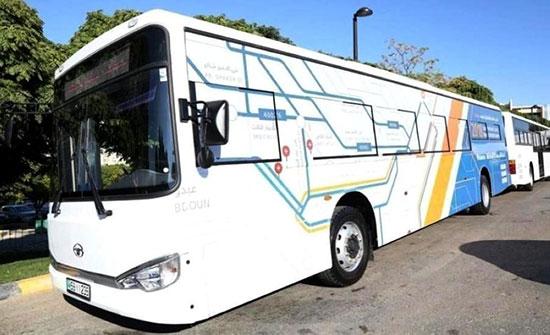 تمديد فترات ساعات العمل لباص عمان بمناسبة قرب حلول عيد الأضحى
