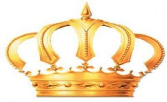 ارادة ملكية سامية بالموافقة على نظام جديد لمعهد الادارة العامة