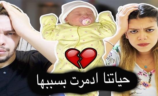 قضية استغلال طفلة على اليوتيوب تشغل الرأي العام في مصر.. فيديو