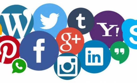 أبرز 3 تهديدات لخصوصيتك على منصات التواصل الاجتماعي