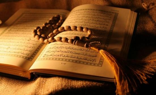 الزرقاء: 15 ألف طالب يلتحقون بالمراكز الصيفية لتحفيظ القرآن الكريم