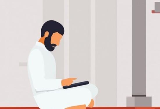 'فيسبوك' ينشئ دليلا خاصًا لحماية المسلمين على الموقع