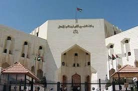 القاضي العبابنة رئيسا للمحكمة الادارية العليا خلفا للقاضي خليفة السليمان