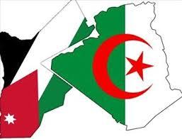 """""""المستشفيات الخاصة"""" تشارك بمعرض صحي في الجزائر"""