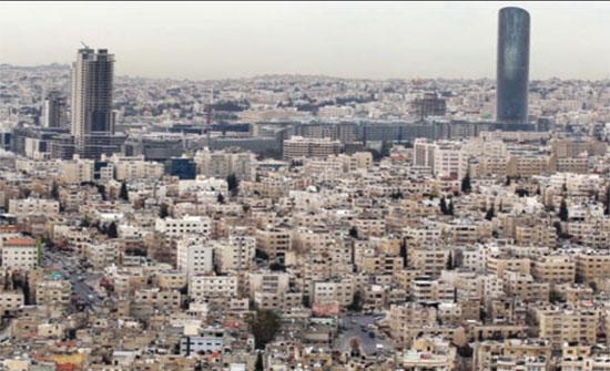 فشل اجتماع مجلس محافظة العاصمة لانسحاب الاعضاء