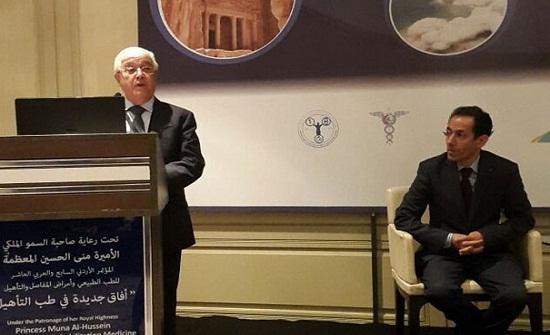 المؤتمر الاردني السابع والعربي العاشر للطب الطبيعي والتأهيل يختتم اعماله