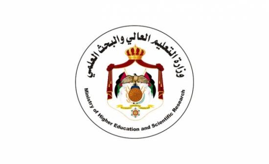 تعرف على الحدود الدنيا لقبول الجامعات الحكومية والخاصة