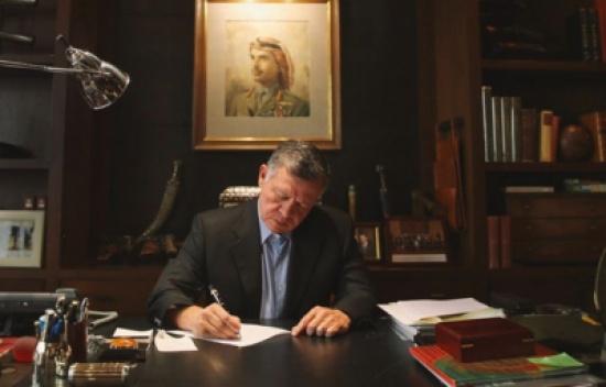 اعتماد الأوراق النقاشية لجلالة الملك في مادة التربية الوطنية في جامعة إربد الأهلية