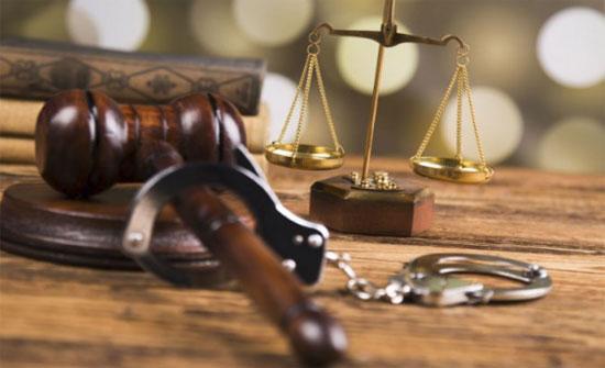 بالاسماء : إحالة قضاة الى التقاعد