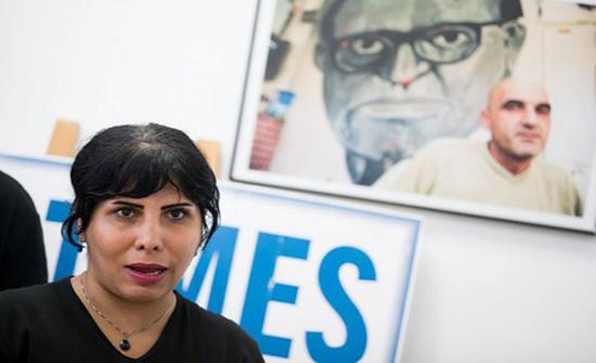 الصحفية الإيرانية المهددة بالإعدام في بلدها تصل إلى إسرائيل