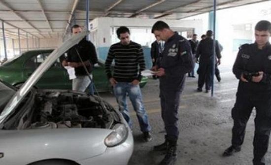 الحكومة تخفض رسوم نقل ملكية المركبات  - ارقام