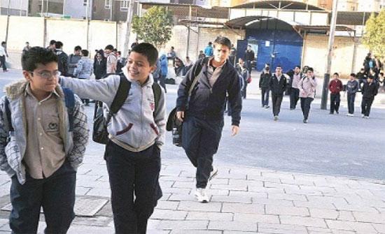 1.95 مليون طالب ينتظمون بالدراسة اليوم