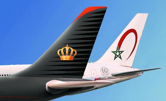 """""""الملكية الأردنية"""" ونظيرتها المغربية توقعان اتفاقية بالرمز المشترك"""
