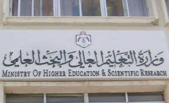 الكرك: الطويسي يفتتح مبنى كلية الزراعة الجديد بمنطقة الربة