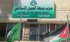 """""""العمل الإسلامي"""" الاعتداءات الصهيونية تحد صارخ للسيادة الأردنية على المقدسات"""