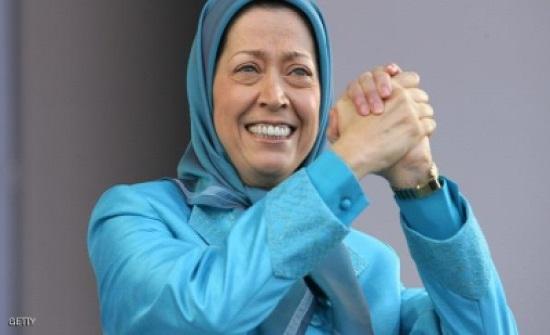 أمانة المجلس الوطني للمقاومة الإيرانية تصدر بيانا الأحد