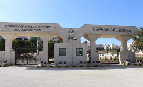 """""""الخارجية"""" تنفي تعرض عائلة أردنية للاعتداء في طابا المصرية"""