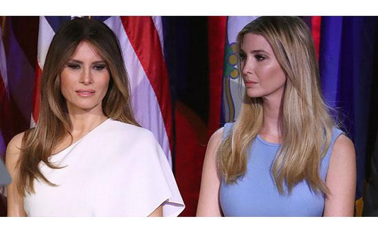 إيفانكا أم ميلانيا ترامب.. من ترتدي ملابس أغلى ثمنًا؟