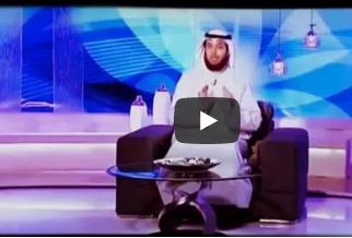 بالفيديو .. كيف تكفر ذنوب الغيبه وانت جالس في بيتك بلا احراج