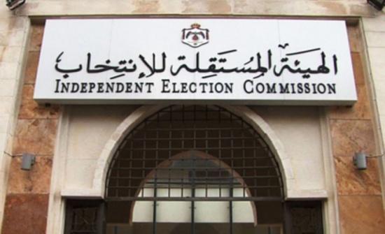 وزارة الشباب: 7 بالمئة من مرشحي البلدية واللامركزية دون سن الثانية والثلاثين