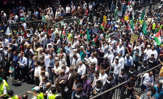 صورة : مسيرة وسط البلد ضد التطبيع وصفقة القرن