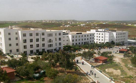 تحديد دوام العاملين في جامعة إربد الأهلية