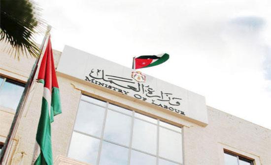 مذكرة تعاون بين العمل وشركة التنين لتشغيل أيد عاملة اردنية