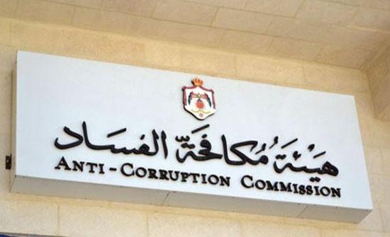 النواب يوافق على عدم إسقاط قضايا الفساد بالتقادم