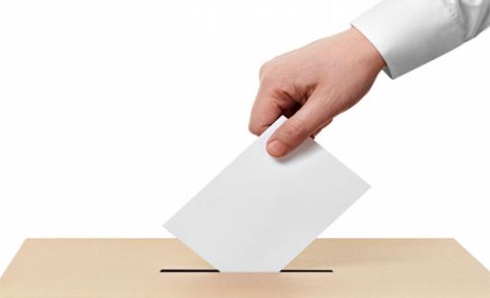 المشاركة في الانتخابات البلدية ضمن شروط دعم الأحزاب