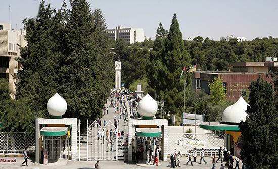 """""""الأردنية"""" تجري تشكيلات أكاديمية واسعة  (أسماء)"""