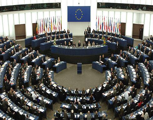 الاتحاد الاوروبي : لن يتم نقل أي من سفارات الدول الأوروبية للقدس