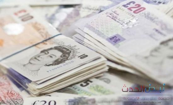 الاسترليني يواصل خسائره امام الدولار
