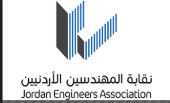 100 مهندس ومهندسة يؤدون اليمين القانونية