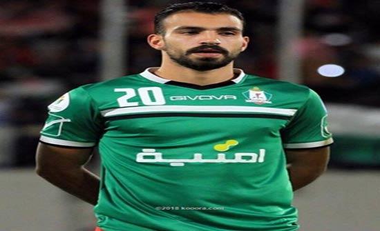 """بهاء فيصل """"جوهرة"""" أردنية سعرها يساوي بطولة"""