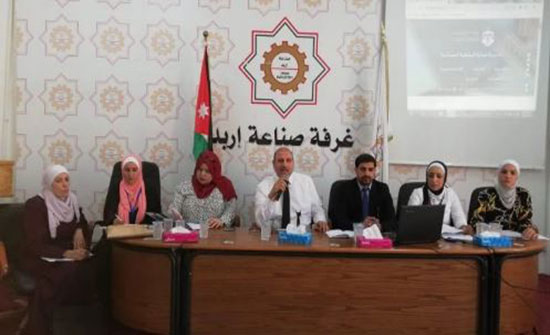 """""""الأردنية"""" تكرم الفائزين في مسابقة تصميم الموقع الإلكتروني لكرسي الملك الحسين"""
