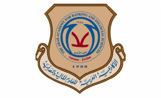 اغلاق مباني '' الأكاديمية العربية '' في شفا بدران بالشمع الاحمر