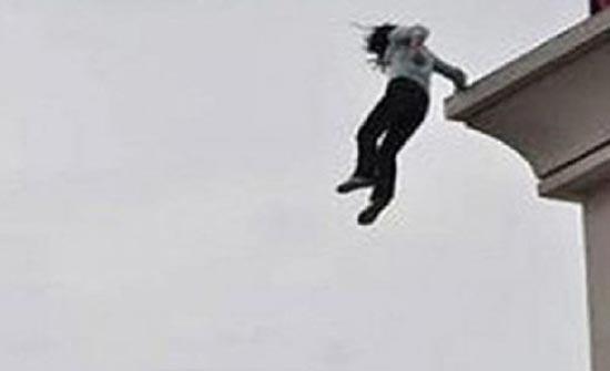 نهاية مأساوية لفتاة أرادت التقاط صورة على حافة هضبة