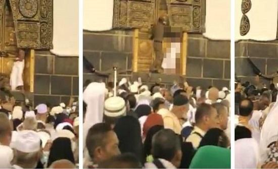 بالفيديو : حاج يحاول فتح باب الكعبة وملابس الإحرام تسقط من على جسده