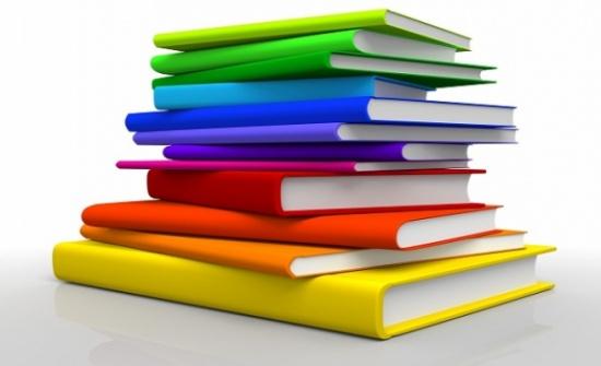 جداول : اماكن بيع الكتب المدرسية