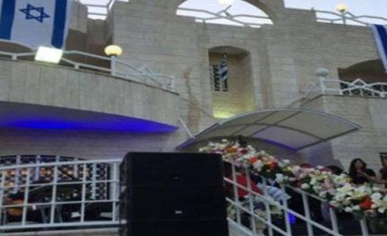 مصادر: السفارة الإسرائيلية لن تفتح قبل ''الاستمزاج لتعيين سفير جديد''