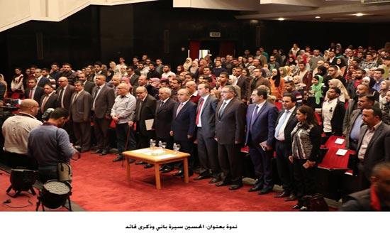 ندوة بعنوان: الحسين سيرة باني وذكرى قائد