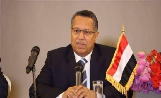 الحكومة اليمنية تعتمد أول موازنة لها بعد الانقلاب الحوثي بعجز يبلغ 33 %