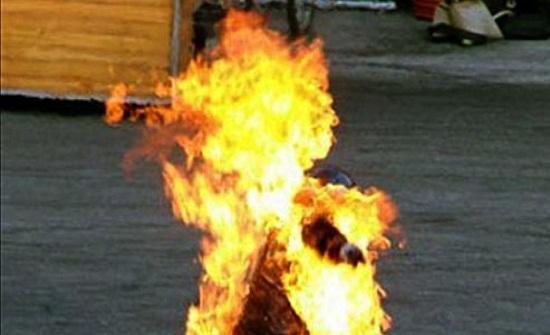 رجل يحرق زوجته الحامل.. صب البنزين على جسدها ثم؟!