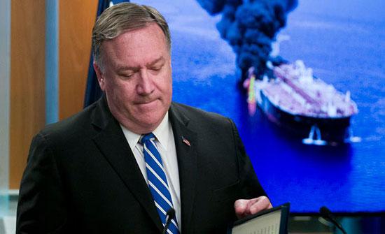 بومبيو: أميركا فعلت كل ما بوسعها لتهدئة الوضع مع إيران