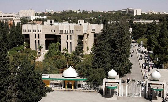 الحكومة تقرر إلغاء التدريس خارج الحرم الجامعي