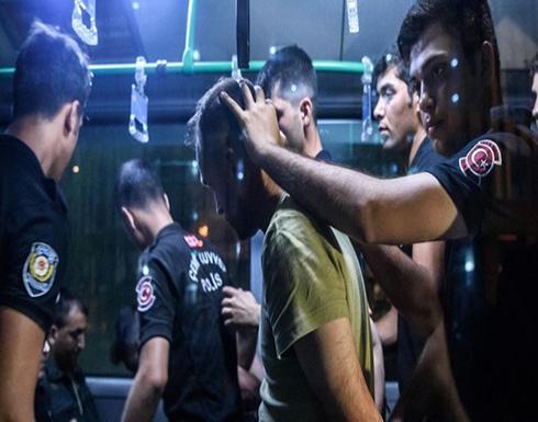 القبض على خلية اغتيالات تابعة لتنظيم الدولة جنوب تركيا