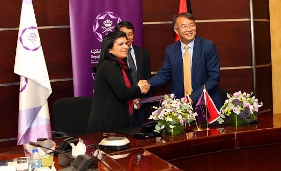 """""""العلمية الملكية"""" و """"الصيني لأبحاث التكنولوجيا"""" يوقعان اتفاقية"""