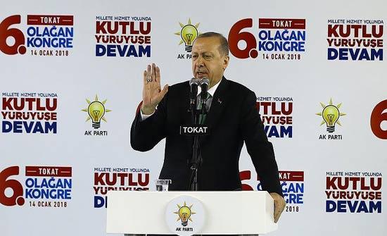 أردوغان يدعو القوى الفاعلة في سوريا إلى تجنب الوقوف في صف الإرهابيين